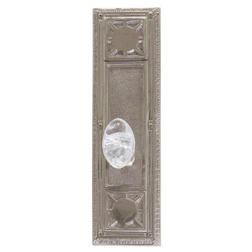 Brass Accents D04-K720A-GTN Renaissance Collection Door Plate Set, Satin Nickel