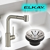 Elkay LK780SSS Replacement Ella Aerator Assembly Satin