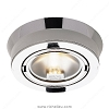 Richelieu 120022030 Lighting Kits 20W Recessed or Surface-Mounted Halogen